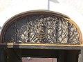 Fire Station. Monument ID 5686. Wrought iron. - Tűzoltó St., Gyöngyös.JPG