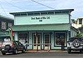 First Bank of Hilo 2 - Honoka'a Hawai'i.jpg