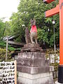 First Dori of Fushimi Inari-taisha3.jpg
