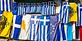 Flag Display, Athens (3341340398).jpg