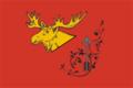 Flag of Gusev (Kaliningrad oblast) (2005).png