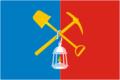 Flag of Kiselyovsk (Kemerovo oblast).png