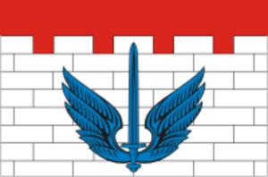 Lokomotivny - Image: Flag of Lokomotivny (Chelyabinsk oblast)