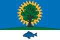 Flag of Novomichurinsk (Ryazan oblast).png