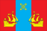 Flag of Yahroma (Moscow oblast).png