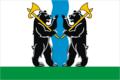 Flag of Yaroslavsky rayon (Yaroslavl oblast).png
