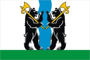 Yaroslavsky District, Yaroslavl Oblast - Image: Flag of Yaroslavsky rayon (Yaroslavl oblast)