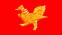 Flag of the Mon people.png