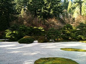 Portland Japanese Garden - Flat Garden