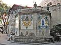 Font de Santa Anna, davant la Casa Bassols.jpg