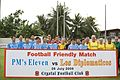 Football Friendly Match PM's Eleven VS Los Diplomaticos สนาม Crystal Football Club, 26 กรกฎาคม 2552 (The Official Site of The Prime Minister of Thaila - Flickr - Abhisit Vejjajiva (19).jpg