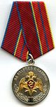 For Distinguished Service 1 Russian NG.jpg