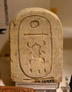 Amenhotep II - Foundation tablet showing the prenomen cartouche of the throne-name of Amenhotep II. 18th Dynasty. From Temple of Amenhotep II at Kurna (Qurnah, Qurna, Gourna, Gurna), Egypt. The Petrie Museum of Egyptian Archaeology, London. With thanks to the Petrie Museum of Egyptian Archaeology, UCL.
