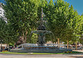 Fountain pomegranates Granada 2.jpg