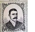 Fred Goldsmith article and sketch in the Official Baseball Record June 5 1886.jpg