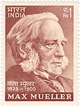 Friedrich Max Müller 1974 stamp of India.jpg