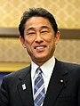 Fumio Kishida cropped 1 John Kerry Fumio Kishida and Akitaka Saiki 20130414.jpg