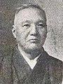 Fusajiro Oyabu.jpg