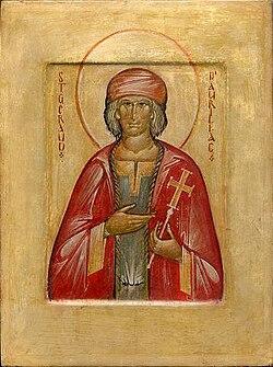 La littérature chrétienne au Moyen-Âge – Anglo-Saxonne – Allemagne – France (extraits et images) 250px-G%C3%A9raud_d%27Aurillac