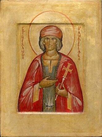 October 13 (Eastern Orthodox liturgics) - Image: Géraud d'Aurillac