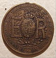 GREAT BRITAIN, EDWARD VII -CORONATION MEDALLION 1902 a - Flickr - woody1778a.jpg