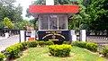 GZS PTU Campus.jpg