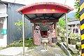 GanJiaoChen FuDe Temple2018.jpg