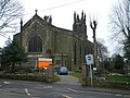 Gateway to Christ Church, Coseley, West Midlands.jpg