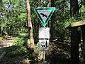 Gebietsbeginn, Westruper Heide.JPG