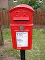 George V Postbox, 5 Mill Road, Peasenhall. - geograph.org.uk - 1405048.jpg