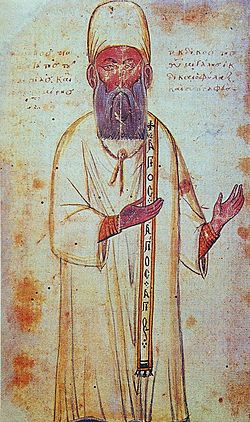 Georgius Pachymeres.jpg