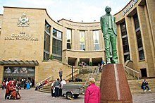 Glasgow Royal Concert Hall (6182751252).jpg