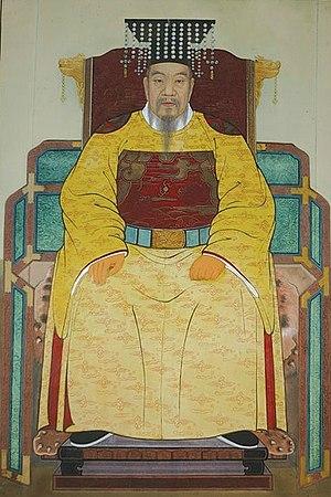 Taejo of Goryeo - Image: Goryo Taejo Wangkun 2