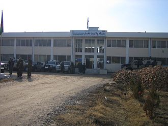 Taloqan - Takhar Provincial Governor Office in Taloqan