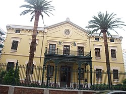 Granada-Palacio de los Patos.JPG