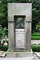 Grave of swedish professor Bengt Jönsson lund sweden.jpg