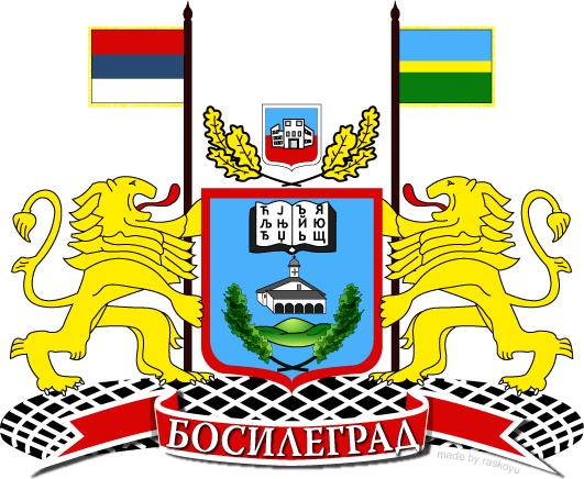 Грб општине Босилеград