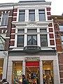 Groningen Herestraat 26.JPG