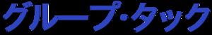 Group TAC - Group TAC logo