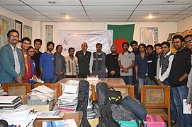Group photo of Bengali Wikipedians at BNWIKI12 celebration in Chittagong (04).jpg