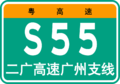 Guangdong Expwy S55 sign with name.png