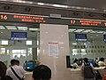 Guangzhounan Railway Station ticket office 28-06-2019.jpg