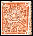 Guatemala 1868 F2.jpg