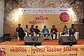 Gujarat Literature Festival-1.jpg