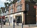 H.S.B.C. Bank, Poplar Road Solihull - geograph.org.uk - 2435554.jpg