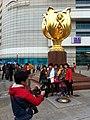 HKCEC 灣仔北 Wan Chai North 金紫荊廣場 Golden Bauhinia Square 博覽道東 Forever Blooming Bauhinia Sculpture visitors camera Mar-2014.JPG