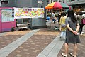 HK 上環 Sheung Wan 摩利臣街 Morrison Street 永樂街 Wing Lok Street 香港連儂牆 Lennon Wall 民主黨 Democratic Party July 2019 IX2 01.jpg
