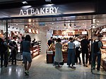 HK 中環 Central 香港站 Hong Kong MTR Station concourse shop May 2019 SSG 04.jpg