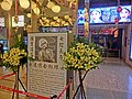HK 北角 North Point 新光戲院 Sunbeam Theatre interior sign 女腔長存 國寶殞落 Hung Sin Lui Kuang Jianlian Sin-Neoi photo Dec-2013 Flowers.JPG