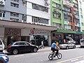 HK 新埔崗 San Po Kong 五芳街 Ng Fong Street May 2019 SSG 12.jpg